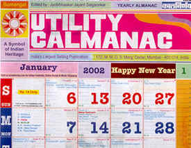 Indian Calender     Explanied on CuisineCuisine com